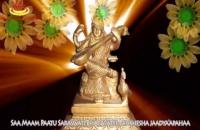 Saraswati Vandana ( Education Mantra )