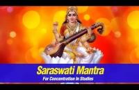 Saraswati Mantra For Concentration In Studies | OM Shreem Hreem Saraswatyai Namah