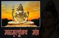 Shiva Mahamrityunjaya Mantra Original - 108 Chantings
