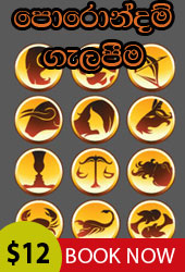 horoscope match making porondam Title: wwwhadahananet description: sri lanka online horoscope and astrology web site,general horoscope readings,career astrology,health / medical astrology,new born and child astrology,marriage life,marriage delays,horoscope match making,porondam,year astrology report &gt.